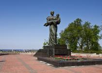 Меморіал Слави загиблих воїнів